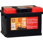 Batterie 60ah carrefour