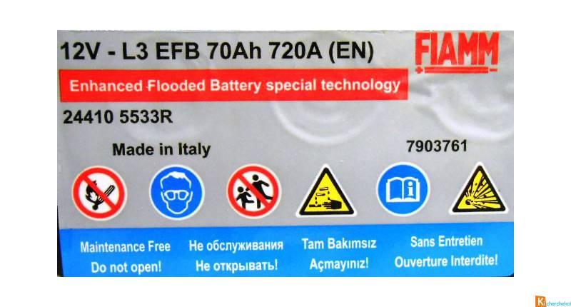 batterie voiture 12v 70ah 720a votre site sp cialis dans les accessoires automobiles. Black Bedroom Furniture Sets. Home Design Ideas