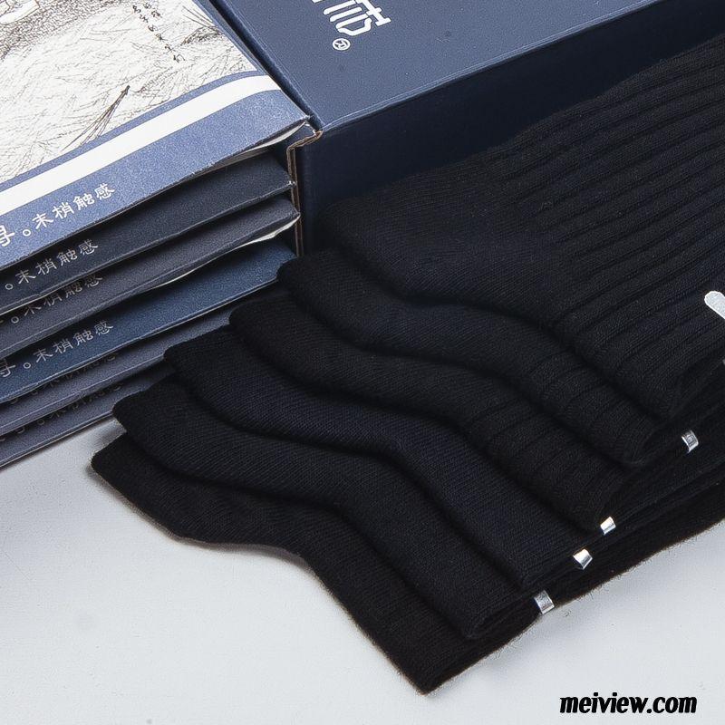 chaussette neige pas cher votre site sp cialis dans les. Black Bedroom Furniture Sets. Home Design Ideas