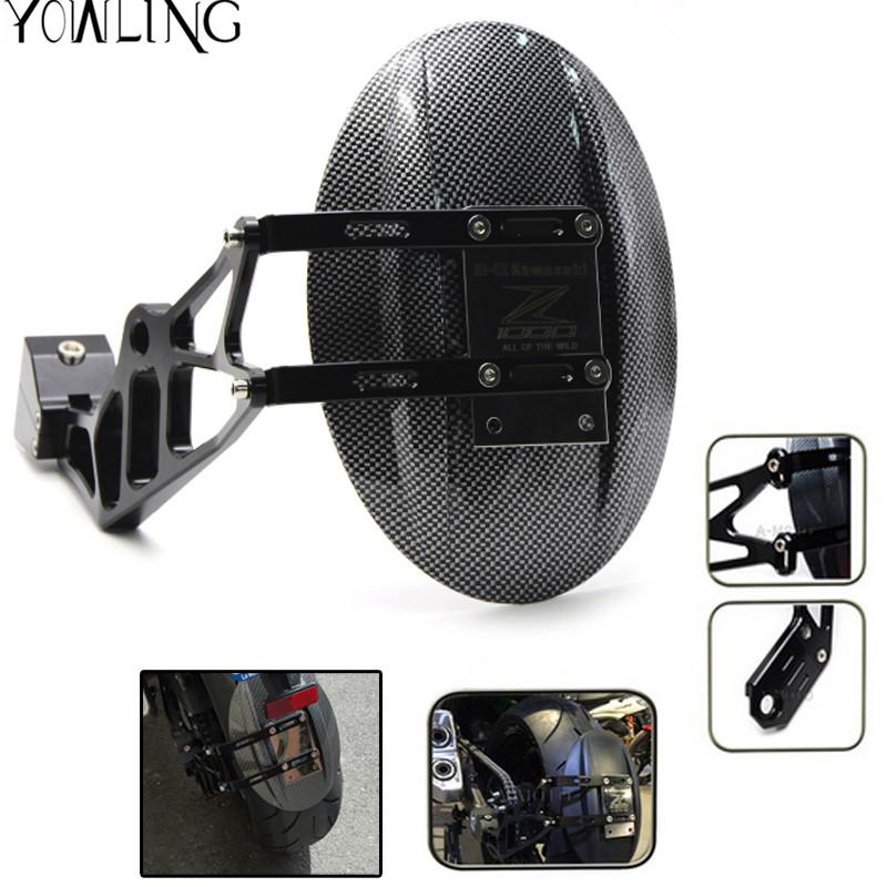 pneu moto z1000 prix votre site sp cialis dans les accessoires automobiles. Black Bedroom Furniture Sets. Home Design Ideas
